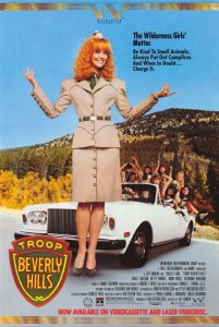1989-troop-beverly-hills-poster1